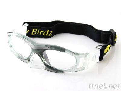 Kids Junior Prescription Basketball Glasses With Nose Protection Guard Sports Goggles