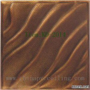 Leather Ceiling Panel (KD2014)