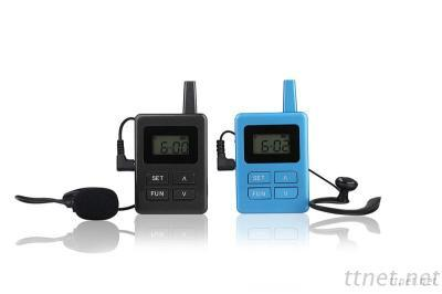 Digital Wireless Tour Guide System