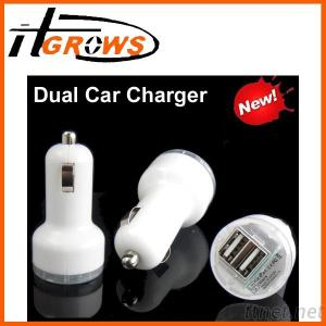 Compact Dual USB Car Charger Adapter