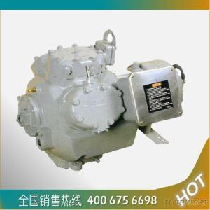 Carrier Semi-Hermetic Refrigeration Compressor