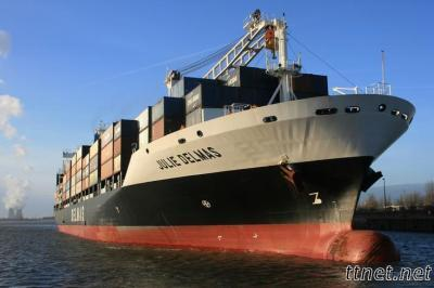 International Logistics Service/ Shipping Business/ Freight Forwarder
