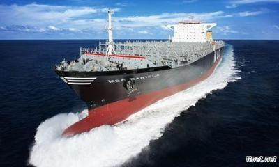 Marine Service/ Shipping Agent/ Container Ocean Shipping