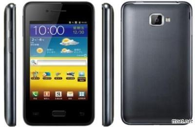 3.5 Inch GSM Mobile Phone