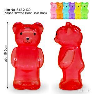 Plastic Blowed Bear Coin Bank