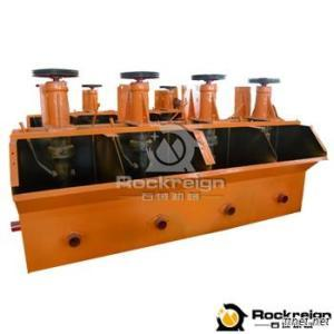 High Effecience Flotation Machine For Mineral Ore Separation