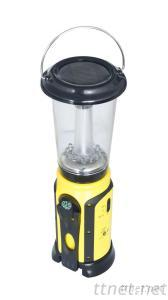 Multi-Function Portable Lantern (PS-L046N)