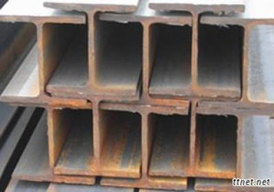 Hot Rolled H Beams