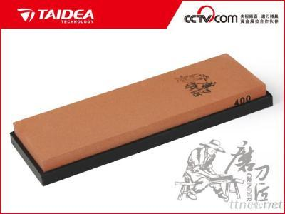 The Professional Single-Sided Sharpening Stone