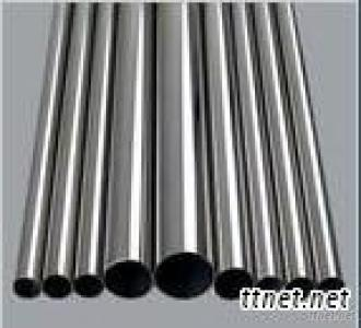 Ornamental Stainless Steel Tube
