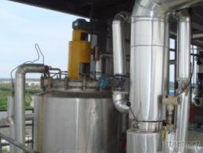 Waste Engine Oil Refining Technology And Equipment