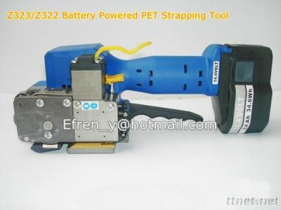 Battery Powered PET Plastic Welding Strapping Tool