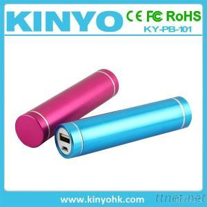 Newest Attractive Model 2600Mah Cylinder Power Bank for iPhone