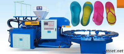 PVC Flat Women Shoe Making Machine