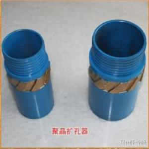 Polycrystalline Reaming Shell