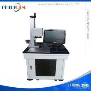 30W Chuangxin Button Fiber Laser Marking Machine 100*100Mm/200*200Mm