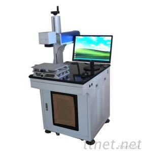 10W Alumium IPG Fiber Laser Marking Machine 300*300mm