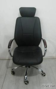 Executive Pain Relief Chair