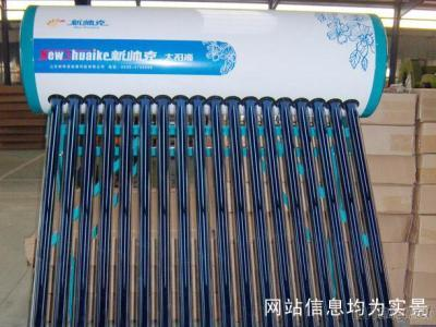 Excellent Quality Solar Water Heater
