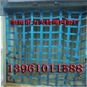 Container Net, Web Container Cargo Net, Web Container Net