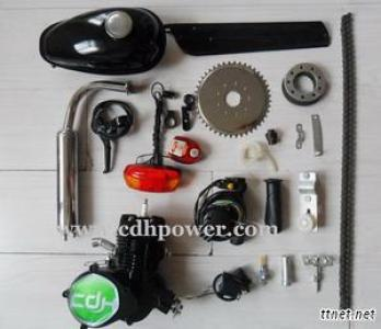 A80 CDH Motorized Bicycle Engine Kit