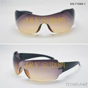 Industrial Safety Eye Wear, Workplace Safety Glasses