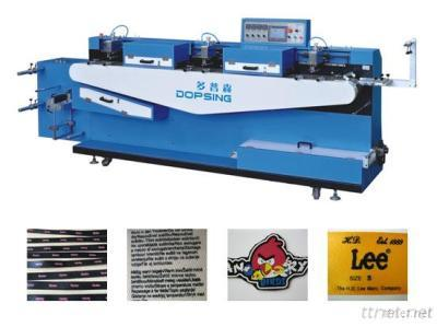 TS-150, High Temperature Mini-Automatic (Electronic) Label&Ribbon Screen Printing Machine