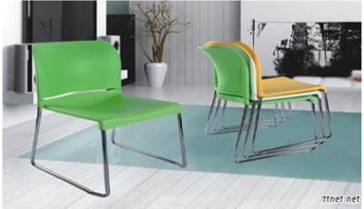 Modern Plastic Dining Chair