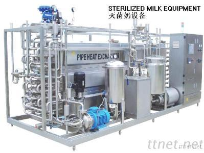 Fresh Milk Sterilizing Equipment