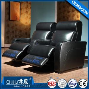 Electric Home Theater Recliner Sofa