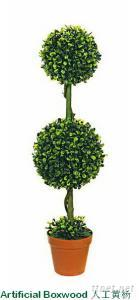 Artificial Boxwood Trees, Artificial Boxwood Ball