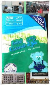 Cloth-like Nonwoven Disposable Baby Diaper, with 3-D Leakage Guard