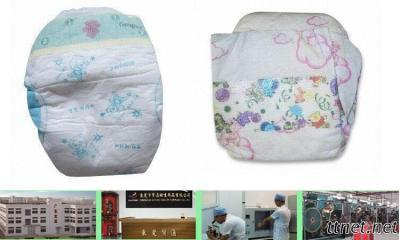 Disposable Babies' Diaper, Super Absorptive Capacity, Suitable for Promotion