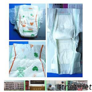 Top-sale Disposable Baby Diaper with Arc Shape Design Leak Guards and Soft Nonwoven layer
