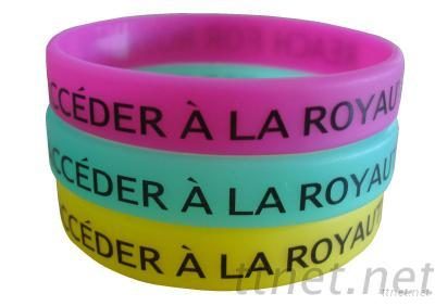 Promotional Silicone Band