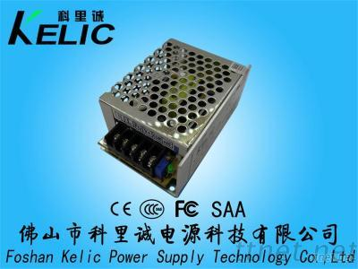 12V 2A Switching Mode Power Supply