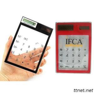 Touch Calculator