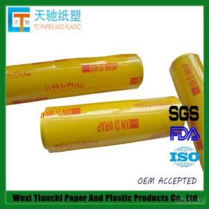 300M-2500M PVC Cling Film Roll For Food Packaging