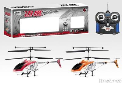 3.5 Channel RC Helicopter With Gyro