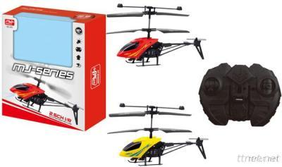 2 Channel Infrared Control Helicopter, Rc Helicopter, Mini Rc Helicopter