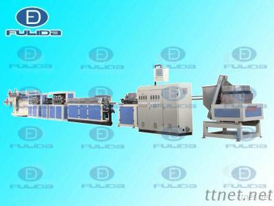 Inlaid Flat Dripper Style Drip Tape Production Line