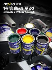 Good Coverage DB-2K Solid Color Top Coat For Car