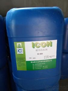 2017 low alkalinity Aluminum alloy cleaning agent