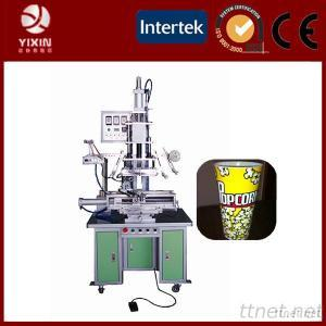 Taper Heat Transfer Machine For Conical Shape Products