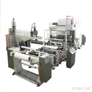 High-Speed Single And Double-Sided Laminating Machine