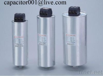 Round Type Power Factor Capacitor
