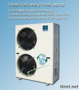 23Kw Compact Heat Recovery Heat Pump