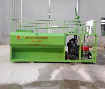 High-Prower Hydroseeding Machine