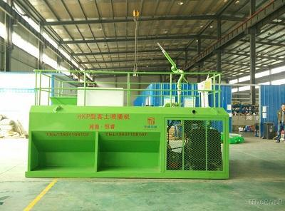 High Efficiency Hydroseeding Machine