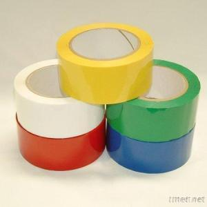Bopp Packaging Color Tape(GSG)